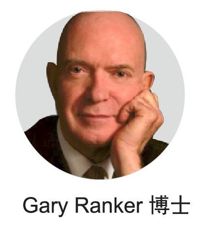 Gary Ranker博士